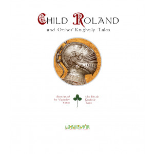 Child Roland and Other Knightly Tales (англійською)