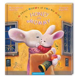 Honey for Mommy (англійською)