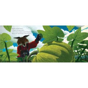Лис Тимко та його сад